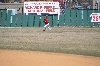 SXU Baseball vs St. Francis (Ill.) 4/1/14 - Photo 4